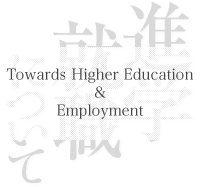 Towards Higher Education & Employment